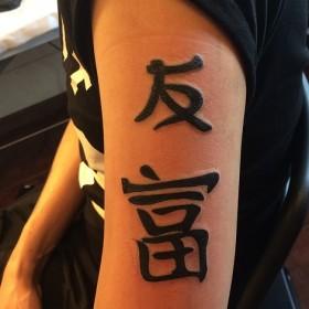 Фото тату иероглифов на плече парня