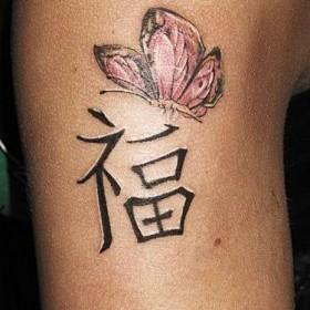 Фото татушки иероглифа и бабочки на плече девушки