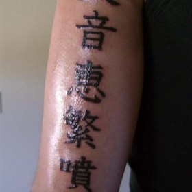 Тату на плече парня - китайские иероглифы