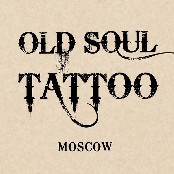 Тату-студия Old Soul Tattoo