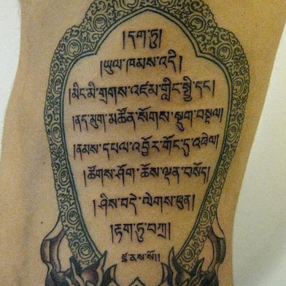 красивые фразы на арабском с переводом для тату