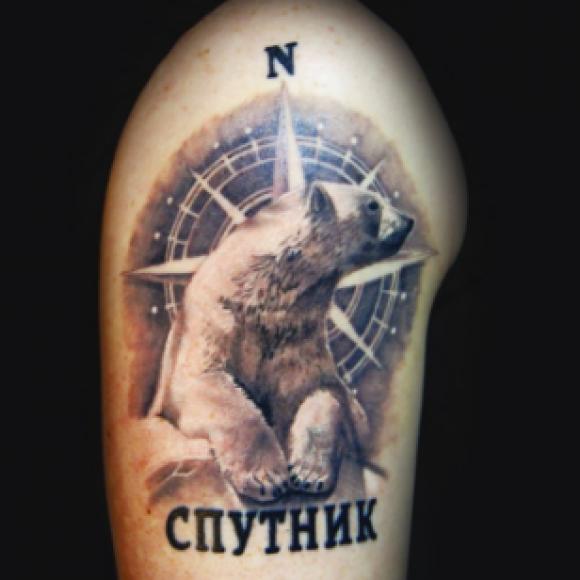 тату на руке медведь мужские