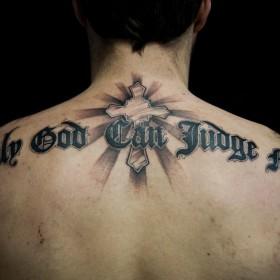 Татуировка на лопатках у парня - надпись на английском