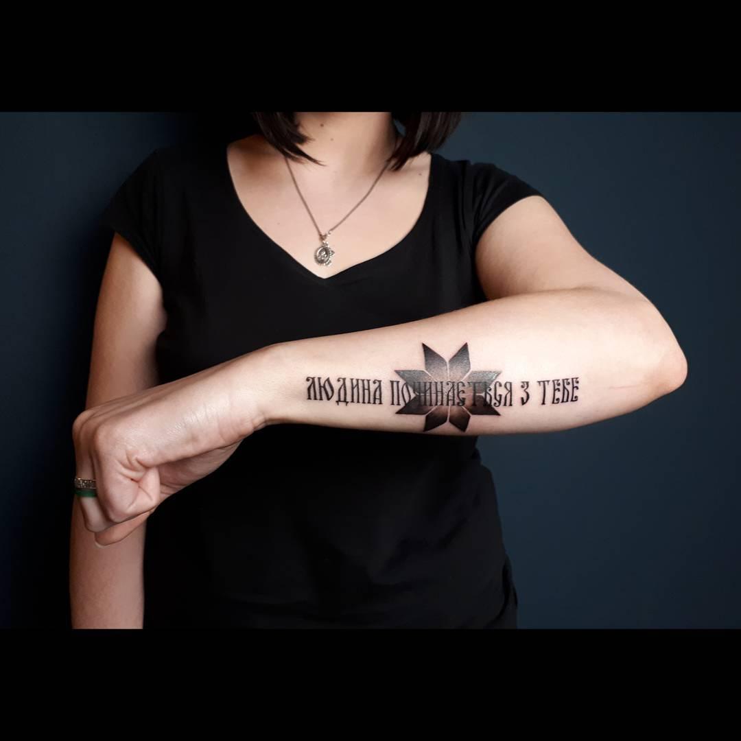 Фото тату надпись на предплечье женская