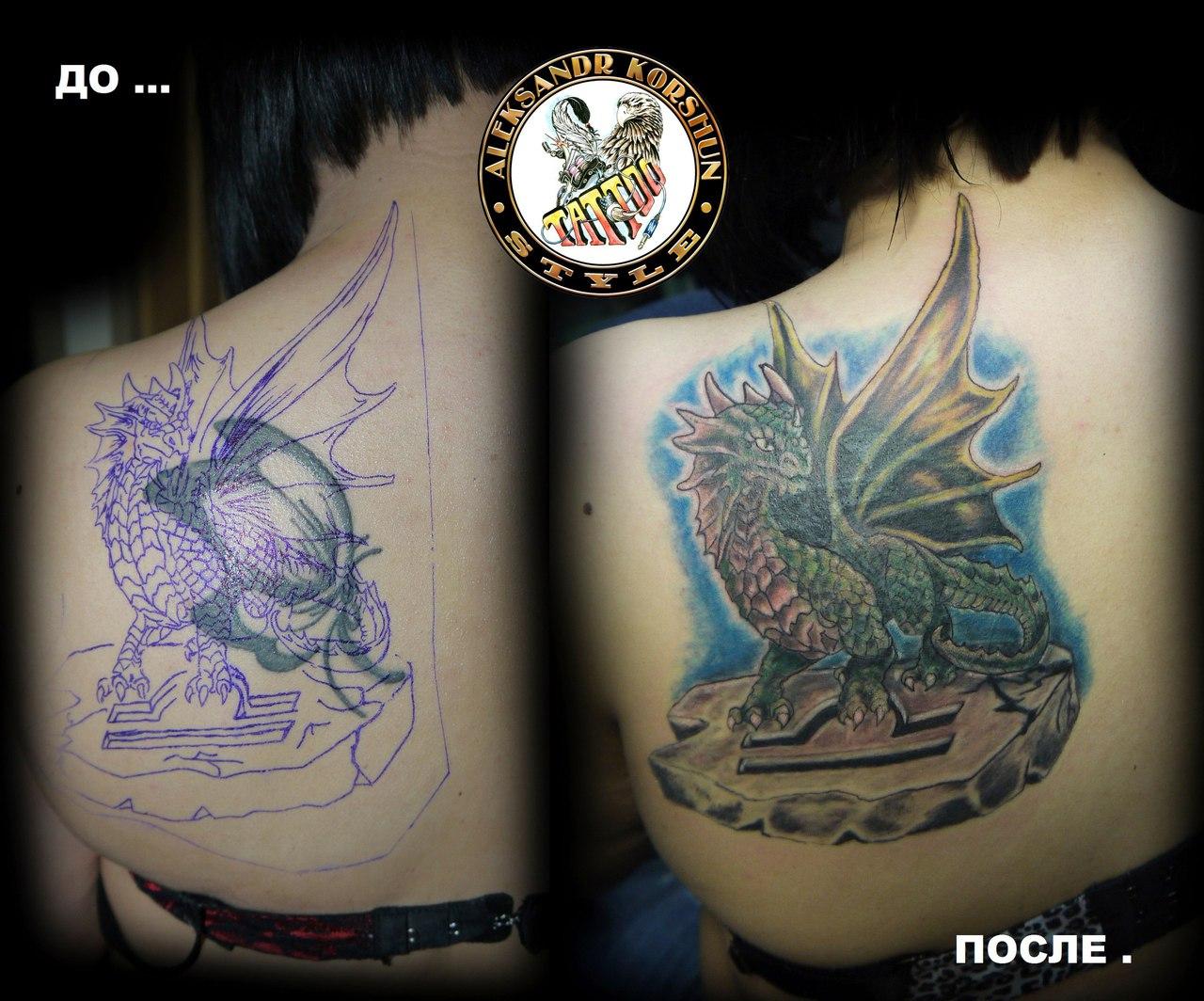 Татуировки драконов на лопатке фото