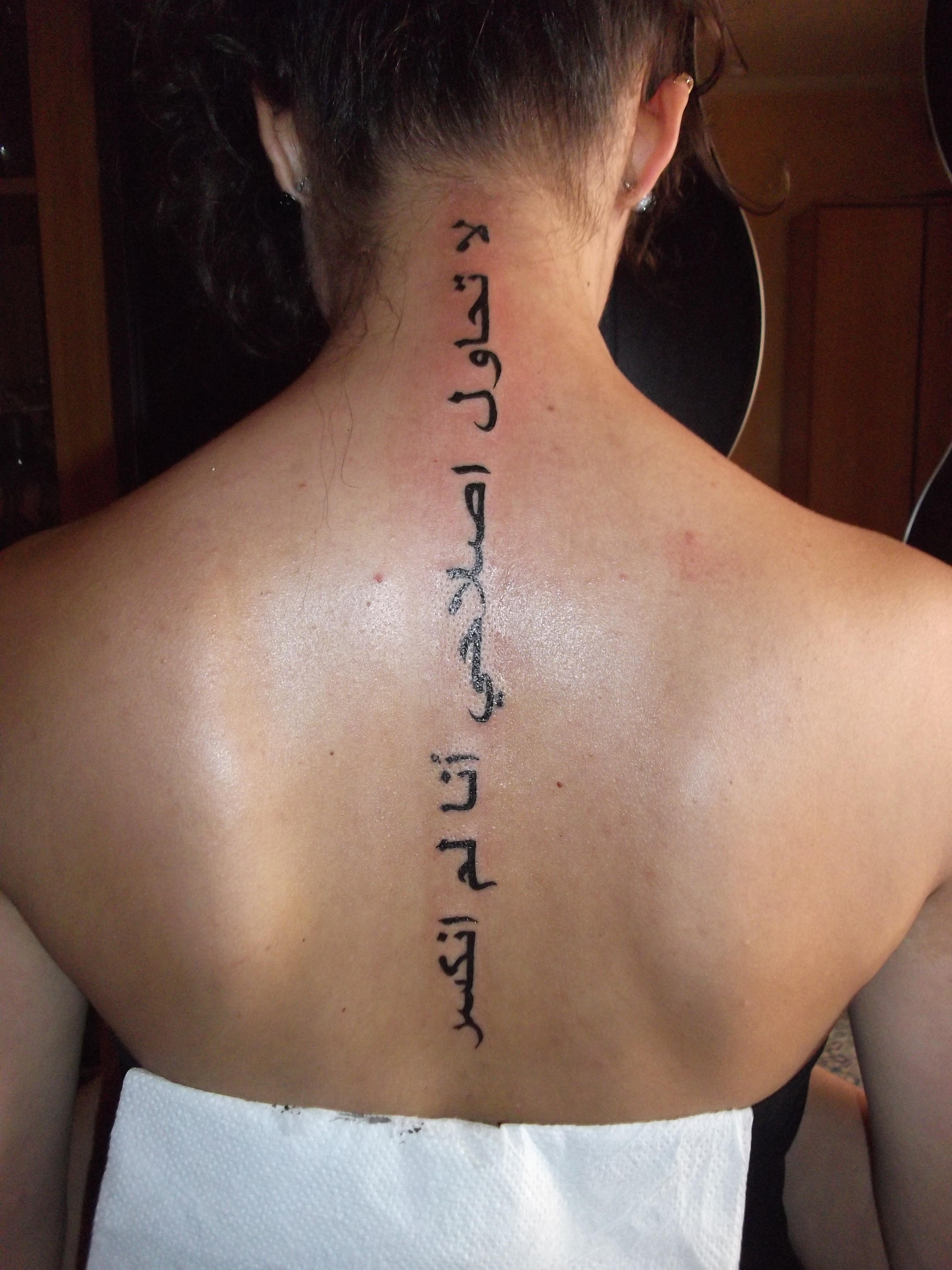 Тату на спине у девушек фото надписи на латыни