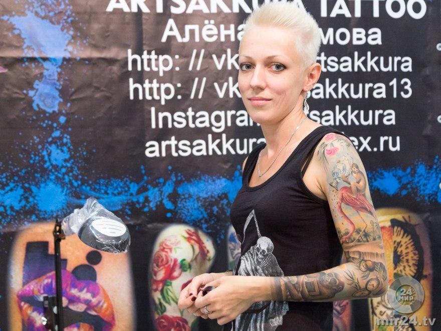 Алёна Ефимова