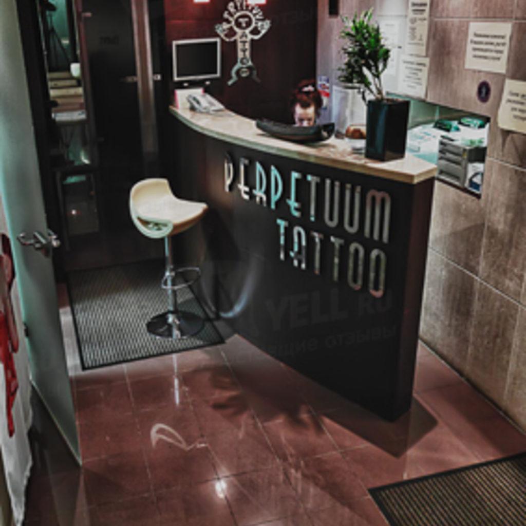 Боди-арт студия Perptuum tattoo