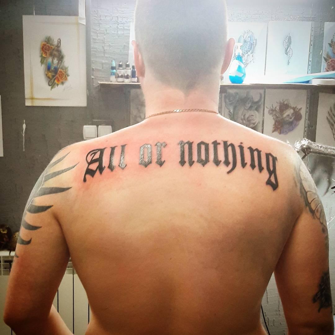 Тату надписи на спину в картинках, анимация картинки доброе