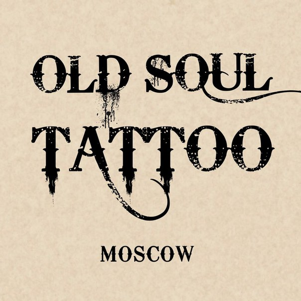 Тату-студия Old Soul Tattoo