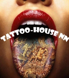 Тату салон Tattoo House